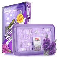 Carori 香百年 车载香水固体香膏  紫色--薰衣草