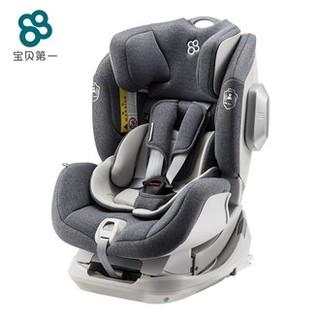 babyFirst 宝贝第一 灵犀 R160A 安全座椅 0-7岁 北极灰