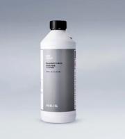BMW 宝马 汽车防冻液 1.5L