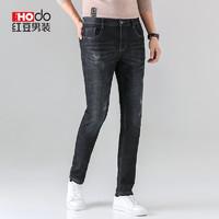 Hodo 红豆 HODO红豆男装 男士牛仔裤 春季时尚休闲弹力标准版型牛仔裤男