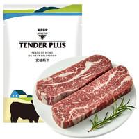 Tender Plus 天谱乐食 澳洲安格斯M3侧腹原切牛排300g(150g*2)谷饲270天 生鲜牛肉 雪花牛排