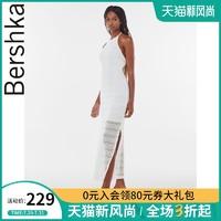 Bershka 女士 2021新款时尚气质钩编挂脖领连衣裙 05583381251 白色 S (165/84A)