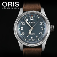 ORIS 豪利时 航空大表冠男士蓝盘指针式自动机械腕表