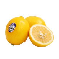 PLUS会员:sunkist 新奇士 柠檬 一级果 8粒 单果约80-100g