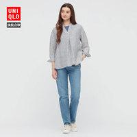 UNIQLO 优衣库 437164 女装法国麻条纹衬衫