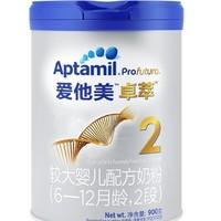 88VIP:Aptamil 爱他美 白金版 婴幼儿奶粉 2段 900g