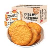 88VIP:比比赞 猴头菇饼干 1000g