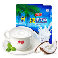 Nanguo 南国 纯椰子粉 320g*2袋