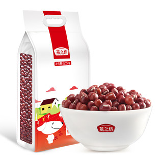 燕之坊 红小豆