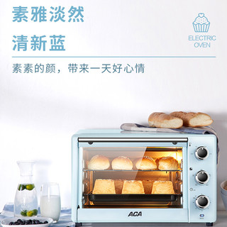 ACA 北美电器 ATO-M26A 迷你小烤箱