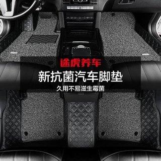 TUHU 途虎 固特异同厂专车定制 全包围双层丝圈脚垫