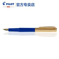 PILOT 百乐 AMS-17G 22k包金钢笔