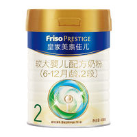 Friso 美素佳儿 较大婴儿配方奶粉 2段 400g