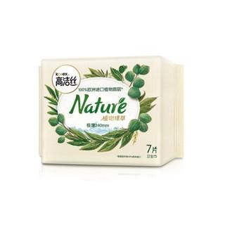 kotex 高洁丝 Kotex nature植物臻萃 日用卫生巾 240mm* 7片