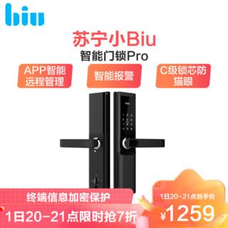 苏宁小Biu 智能门锁Pro锁芯六大解锁方式指纹识别家用电子防盗门手机APP远程智能管理(典雅黑)