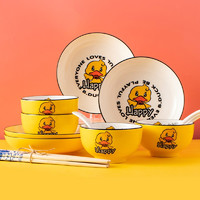 PLUS会员:绒花瓷言 卡通小黄鸭碗盘套装 16件套