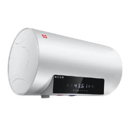 SAKURA 樱花 88ECZ501 储水式电热水器 50L 3000W