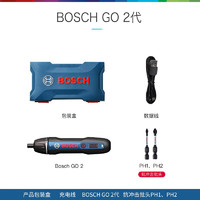 BOSCH 博世 电动螺丝刀迷你充电式起子机Bosch GO 2螺丝批3.6V电动工具 2代