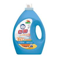 白猫阳光除菌洗衣液(西柚)3kg*1瓶天然酵素强效去渍全效除菌低泡易漂洗手洗机洗婴幼儿衣物