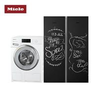 美诺 WWV980+FNS28463+KS28463 洗衣机冰箱套组