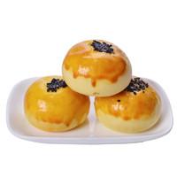 北月湾 蛋黄酥 55g*6枚