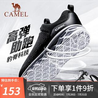 CAMEL 骆驼 运动鞋男鞋跑步鞋时尚学生休闲情侣款鞋子透气轻便跑鞋 0035,黑色 42