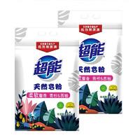 超能 天然皂粉 3kg*2袋 青柠+西柚