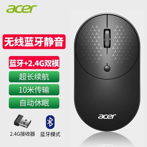 宏碁(Acer) 无线鼠标 蓝牙鼠标静音无声 多系统兼容便携通用