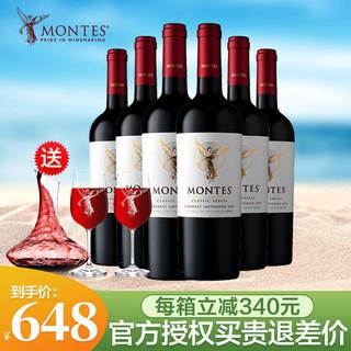 MONTES 蒙特斯 智利名庄原瓶原装进口白葡萄酒红酒干红葡萄蒙 天使系列赤霞珠 750ml*6瓶整箱
