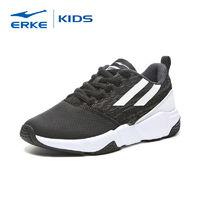 ERKE 鸿星尔克 儿童运动鞋