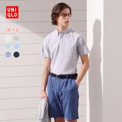 UNIQLO 优衣库 436519 男士衬衫
