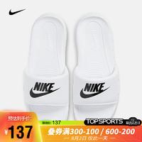 NIKE 耐克 女子 NIKE VICTORI ONE SLIDE 拖鞋 CN9677 CN9677-100 38