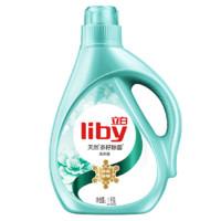 Liby 立白 茶籽系列 洗衣液 1kg