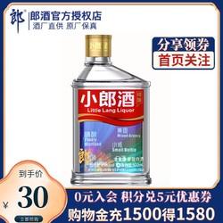 LANGJIU 郎酒 小郎酒精酿45度100mL单瓶小酒兼香型白酒