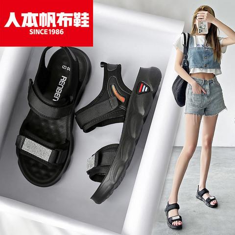 人本凉鞋女夏时尚外穿配裙子女士凉鞋2021新款潮平底鞋百搭仙女鞋