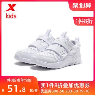 XTEP 特步 儿童春款鞋子男童运动鞋2020新款小童跑步鞋宝宝鞋子女童鞋