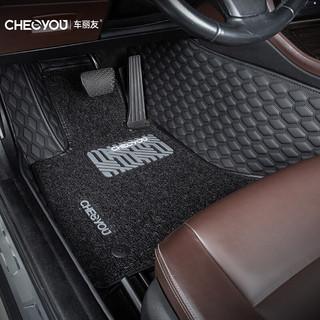 CHELIYOU 车丽友 专用于大众迈腾12-16款定制防滑汽车脚垫