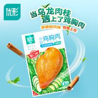 ishape 优形 沙拉鸡胸肉乌龙肉桂味 100g*9袋