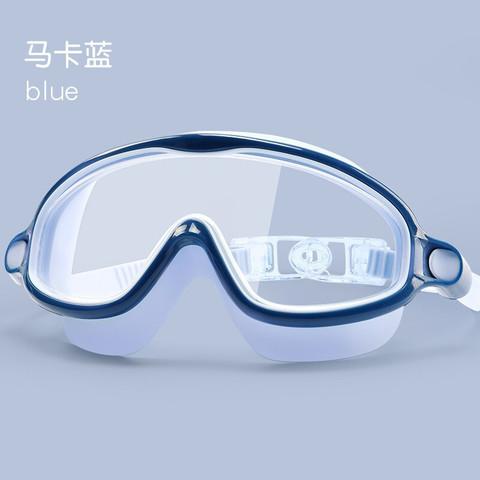 YUKE 羽克 儿童大框泳镜防水防雾高清护目镜