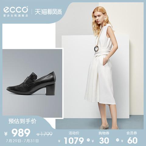 ecco 爱步 ECCO爱步女鞋仙女风粗跟尖头单鞋正装通勤高跟鞋女 型塑45 262743
