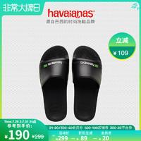 Havaianas 哈瓦那 哈唯纳/Slide Brasil防滑一字拖鞋夏外时尚休闲穿凉拖