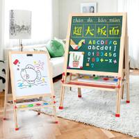 yestep 儿童可升降支架实木双面画板E款