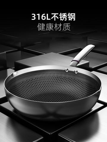 康巴赫官方旗舰店316L不锈钢不粘锅30cm