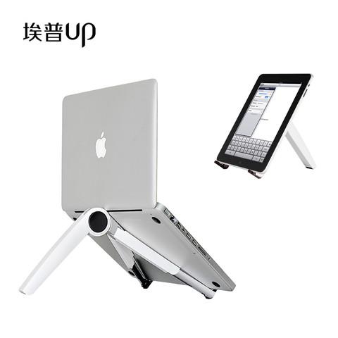 UP 埃普 平板笔记本电脑支架桌面可调节增高托架底座折叠便携散热器护颈椎三角支撑架多功能通用型ipad支架