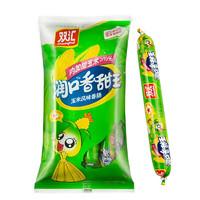 PLUS会员:Shuanghui 双汇 香甜润口玉米肠  270g*1包