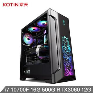 KOTIN 京天 竞魂2代 十代酷睿i7设计师电竞游戏台式电脑主机(i7 10700F 16G 500G RTX3060 12G独显)