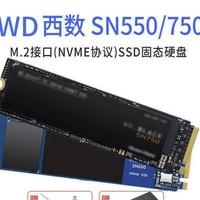 Western Digital 西部数据 SN550 NVMe M.2 固态硬盘 1TB