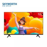 SKYWORTH 創維 65M3 液晶電視 65英寸 4K