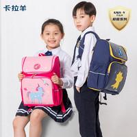 Carany 卡拉羊 小学生书包男女孩儿童背包双肩包减负韩版学院风