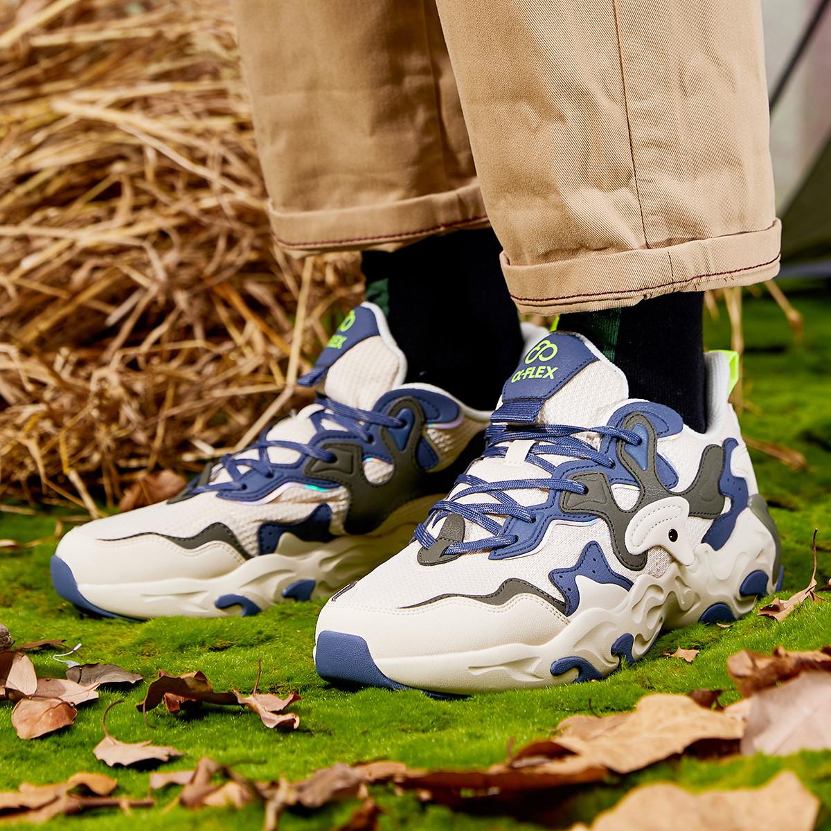 ERKE 鸿星尔克 奇弹 11120203531 男款科技跑鞋
